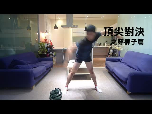 Vidéo Dave Cremin - The Ultimate Card Levitation